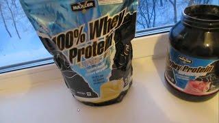 Maxler Whey Protein - отзыв