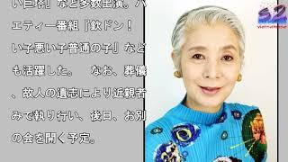 女優の生田悦子さん死去 71歳 『白い巨塔』など出演�職男を再逮捕い」. ...