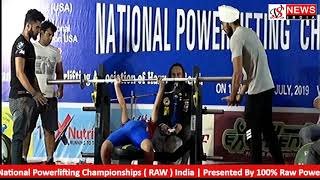 100% RAW Powerlifting Federation India Live VS News India