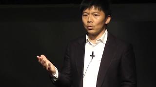 Everything Start With Tea | Kota Odajima | TEDxTsukuba