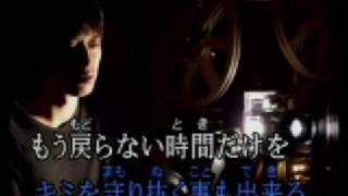 Gambar cover ただ逢いたくて(EXILE) cover by REO from velvet