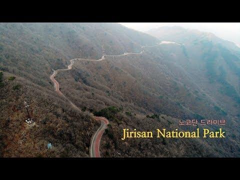 Driving in Korea: Nogodan downhill (Jirisan National Park)   지리산 노고단 내리막길 드라이브