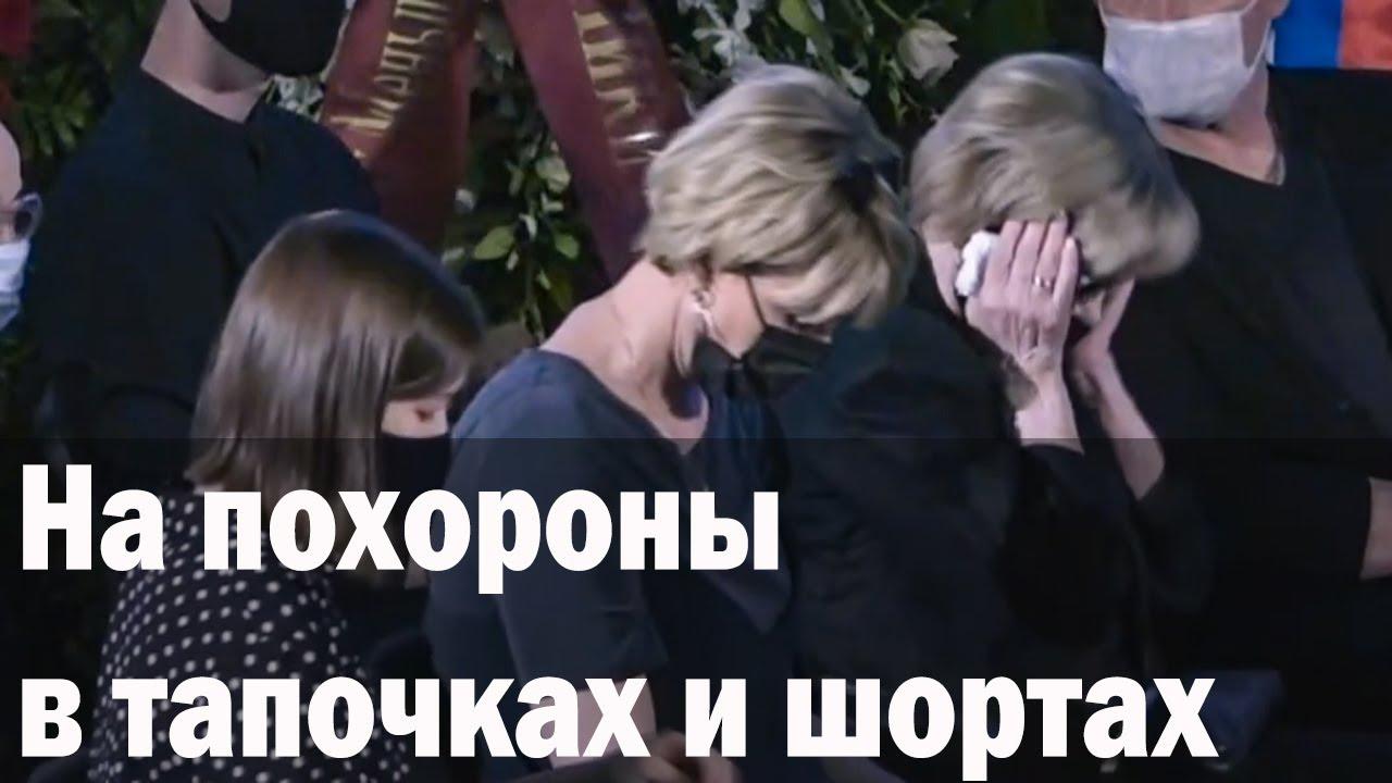 Download Что Творилось на Похоронах Владимира Меньшова