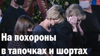 Что Творилось на Похоронах Владимира Меньшова