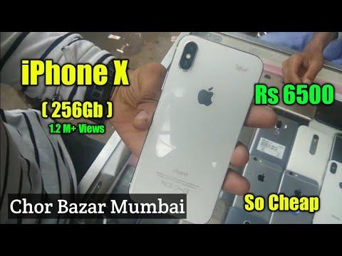 CHOR BAZAR IN MUMBAI | iphone in Cheap prices | Best Market in Mumbai [Vlog #01] Theft Market