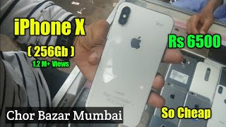 CHOR BAZAR IN MUMBAI | iphone in Cheap prices | Best Market in Mumbai [Vlog #01] Theft Market