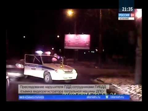 Владикавказ, погоня. Vladikavkaz, the pursuit.