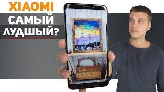 Черный Xiaomi Redmi 5 Plus: Все ли так Гладко? + Розыгрыш Xiaomi