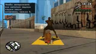 Violent Представляет Танец GanGnam Style в Игре Gta + Все Коды
