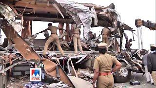 ഹൃദയം നുറുങ്ങുന്ന അവിനാശി ഓര്മ; ഒരു റിപ്പോര്ട്ടറുടെ കണ്ണീര്ഡയറി | Avinashi Accident | Binoy Raja