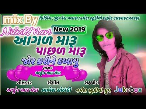 New Soeg Arjun R Meda,,2019) Aagl Maru Pasal Maru//New Supar Hit Dafuli Song,,Nilesh Mavi,,Mxi By/👈