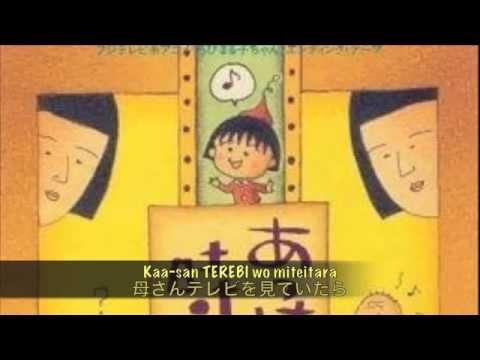 Chibi Maruko Chan / Xiao Wanzi original theme with karaoke lyrics