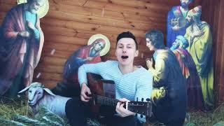 Vova Art - Добрий вечір тобі (колядка під гітару)