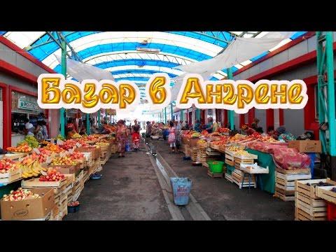 знакомства узбекистан ангрен фото