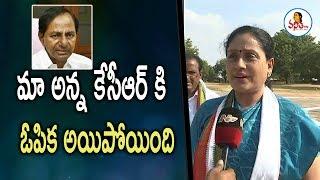 మాఅన్న కేసీఆర్ కి ఓపిక అయిపోయింది | Vijayashanti Face to Face | Vanitha TV