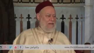 مفتي الجمهورية السابق يوضح معنى «الإيلاء».. فيديو