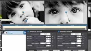 Proshow Producer Приближаване, отдалечаване и въртене на изображението Видео урок   Uroci net   Безплатни компютърни уроци