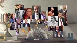 Erzurum Kitap Fuarı Tanıtım Filmi - Kitap Dünyası Ezurum'da Buluşuyor. Birbirinden Ünlü Yazarlar ve Yüze yakın Yayınevi 28 Nisan - 8 Mayıs Tarihleri arasında Havuzbaşı Kent Meydanında.