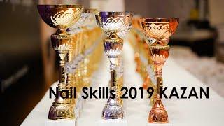 Конкурс по маникюру. Чемпионат Nail Skills Казань