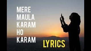 Mere Maula Karam Ho Karam | Lyrical Video | Full HD 1080p