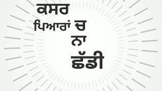 Muchh Nishawn Bhullar || Deep Jandu || Satti Dhillon || Latest Punjabi Whatsapp Status