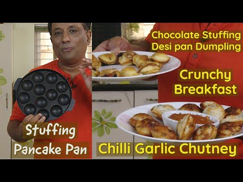 Fried cheese recipe with homemade red fruit jam from YouTube · Duration:  10 minutes 19 seconds