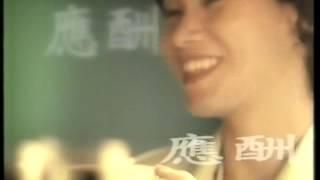 電視廣告 1324 WEISEN-U 胃仙U