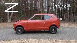 Honda Collection Hall 収蔵車両走行ビデオ Z(1972年)