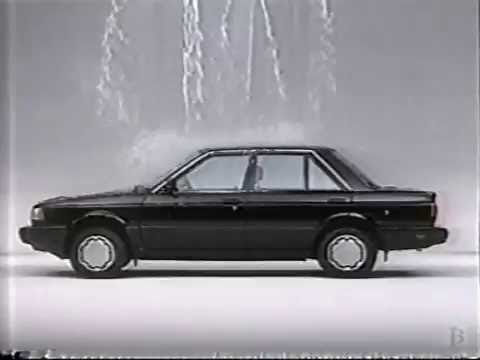 1990 Nissan Sentra Commercial - YouTube