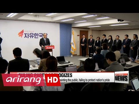 Ruling Liberty Korea Party apologizes the public for disappointing