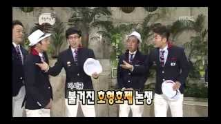 Infinite Challenge, As I Say(1) #09, 말하는 대로(1) 20120811