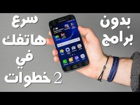 Photo of طريقة تسريع هواتف SAMSUNG GALAXI NIe بنقرة واحة فقط – سامسونج