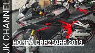 "HONDA CBR 250 RR 2019 |"" KEREN""| WARNA HITAM DOFF  | REVIEW. thumbnail"