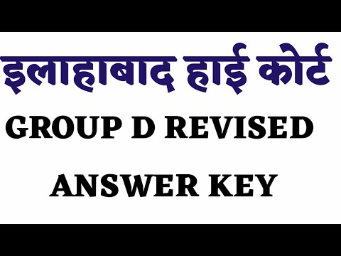 Allahabad HIGH COURT GROUP D Revised answer key