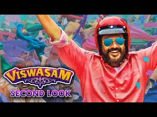 VISWASAM Official Second Look | Thala Ajith, Nayanthara | Hot Tamil Cinema News
