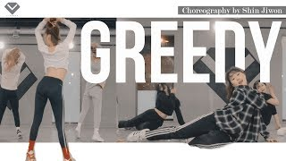Ariana Grande - Greedy | Dance Choreography by Shin Jiwon 신지원 | Girlish class by LJdance
