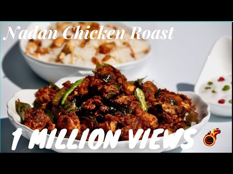 kerala nadan chicken roast chicken peralan eps no 213 kerala cooking pachakam recipes vegetarian snacks lunch dinner breakfast juice hotels food   kerala cooking pachakam recipes vegetarian snacks lunch dinner breakfast juice hotels food