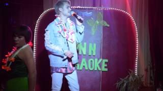 Sornram Namphet Aneklap and Prang Prangthip ปราง ปรางทิพย์ - Waldschloesschen Karaoke -Kerpen