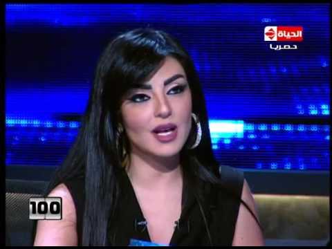 برنامج 100 سؤال حلقة عمرو يوسف HD كاملة