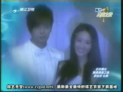 Show Luo and Alice Tzeng Wedding themesong-Rejoice CF