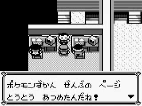 a02680e0dbfc Japanese Pokemon Blue - The Truth About Mew - YouTube