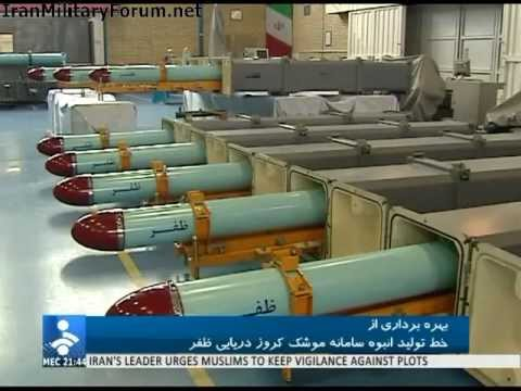 IRAN WILL DESTROY ALL U.S.A NAVY 5TH FLEET WARSHIPS USING C802 AND C805 ANTISHIP CRUISE MISSILES