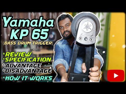 Yamaha kp-65 | Electric Drum Kick Trigger REVIEW | Yamaha & Roland Octapad Training