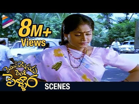 Mondi Mogudu Penki Pellam Movie Scenes | Vijayashanthi shops in the neighbourhood | Suman