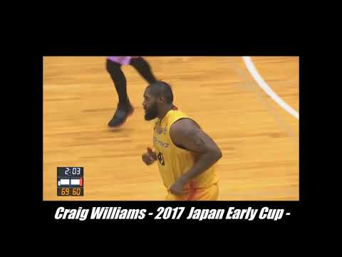 Craig Williams Jr.  -  Japan Early Cup 2017