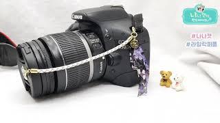 라일락 퍼플 카메라 렌즈캡홀더 (캐논 500d came…