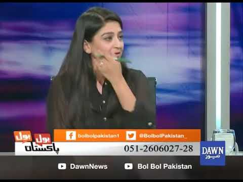 Bol Bol Pakistan - 13 November, 2017