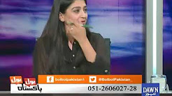 Bol Bol Pakistan | 13th November 2017 | Dawn News
