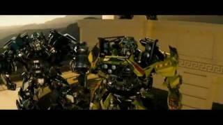 Клип по фильму трансформеры