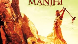 Manjhi The Mountain Man Trailer Review | Nawazuddin Siddiqui, Radhika Apte | Viacom18 Motion